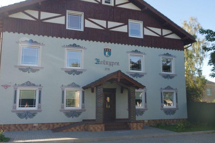 Apartments Neukuhren