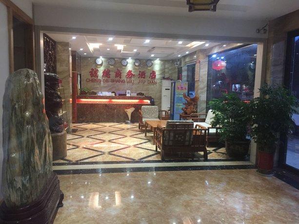 Wuyi Chengde Business Hotel Images