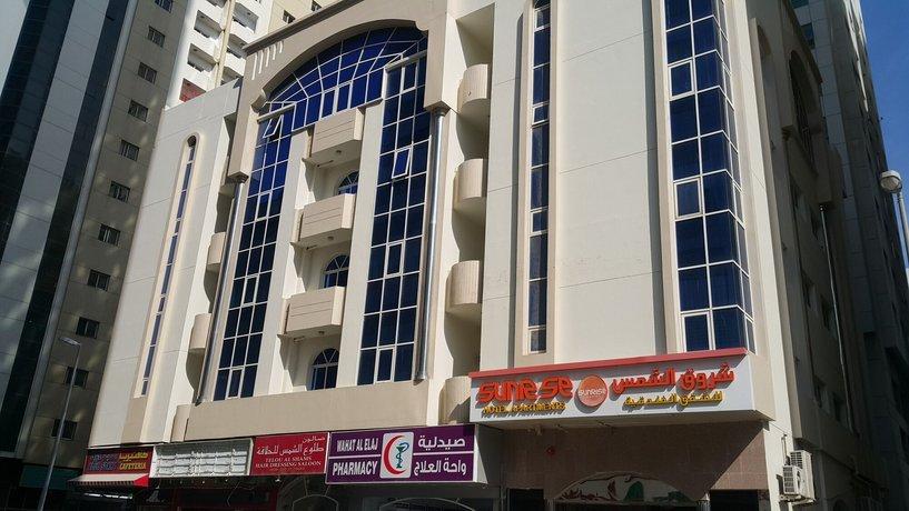 Sunrise Hotel Apartments Sharjah 이미지
