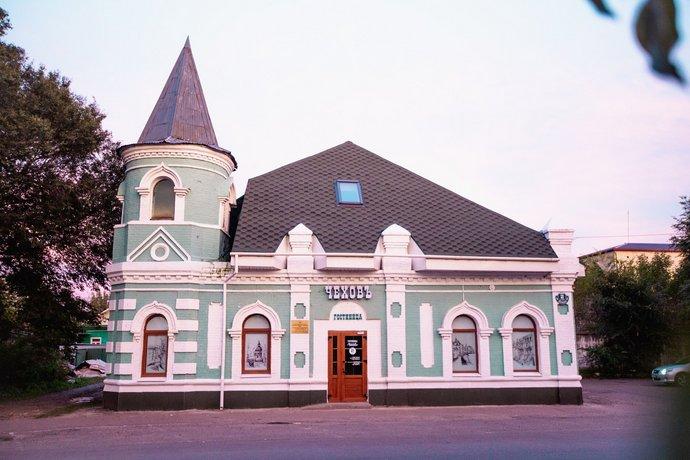 Chekhov Hotel Ussuriysk