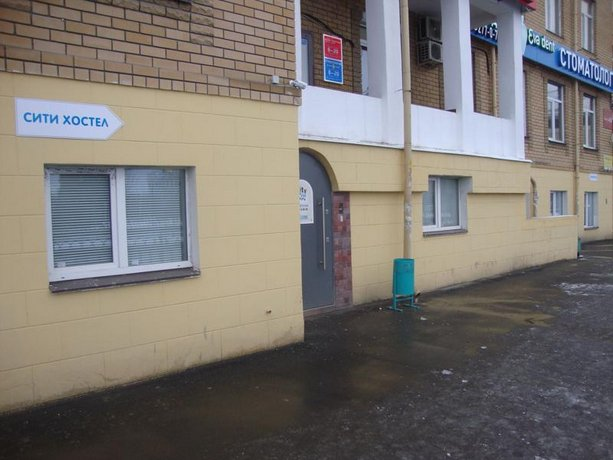 Хостел City Hostel Kazan