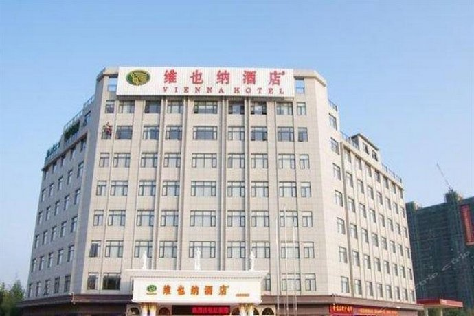 Vienna Hotel Lingui Guilin Images