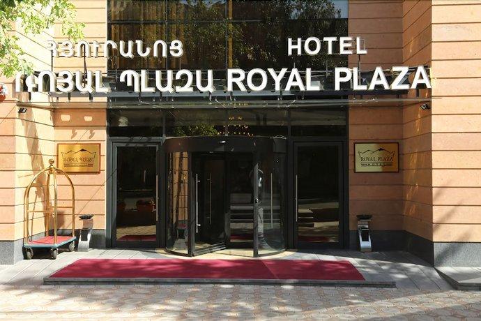Royal Plaza Yerevan