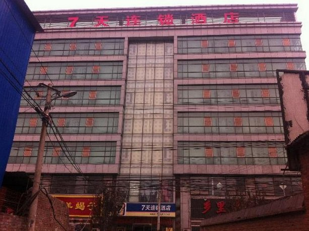 7days Inn Beijing Qingnian Road Metro Station Joy City