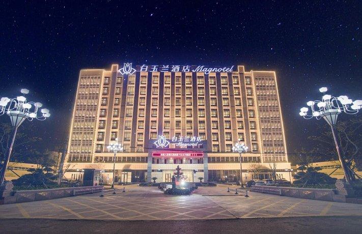 Magnotel Jining Jiaxiang Zengzi Avenue Hotel Images