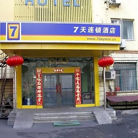 7days Inn Harbin Tongda Street