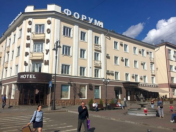 Forum Tomsk