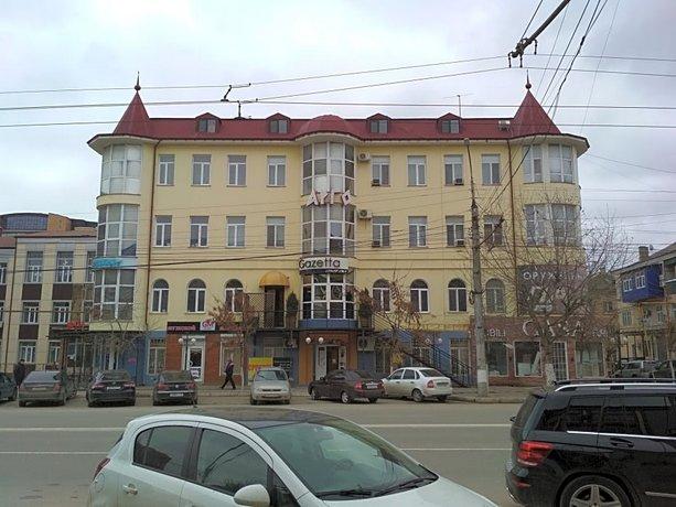 Argo Hotel Makhachkala