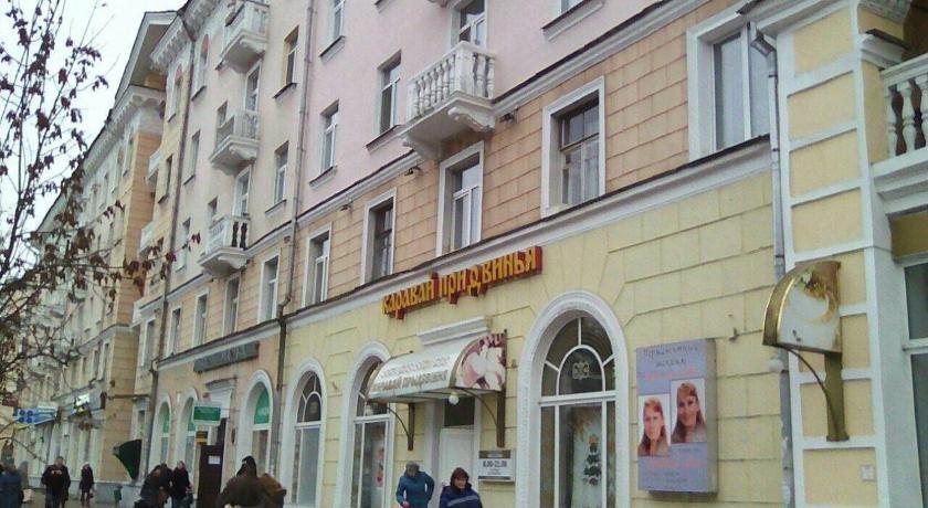 Апартаменты Art Deco на Кирова 5