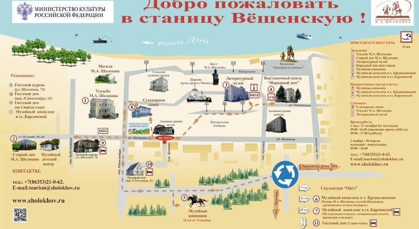 Kazachiy Kuren Inn