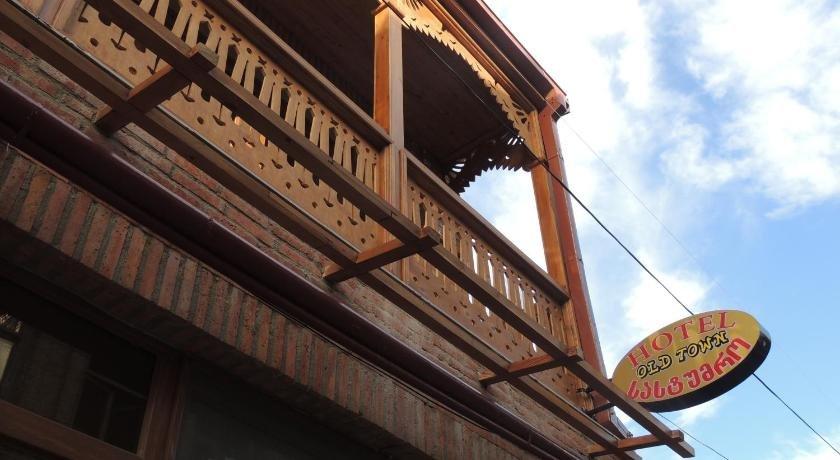 Old Town Gori