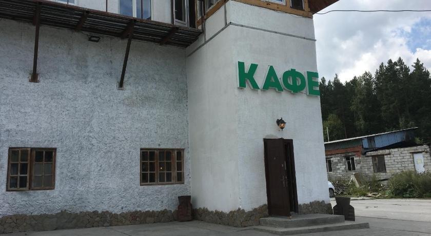 Hotel Prival Zarechnyy