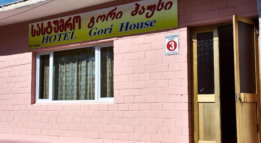 GoriHouse