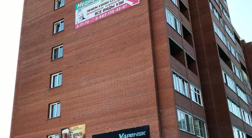 Apartment on Komsomolskaya st 14