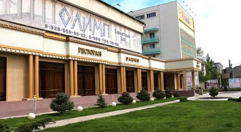 Hotel Sport Makhachkala