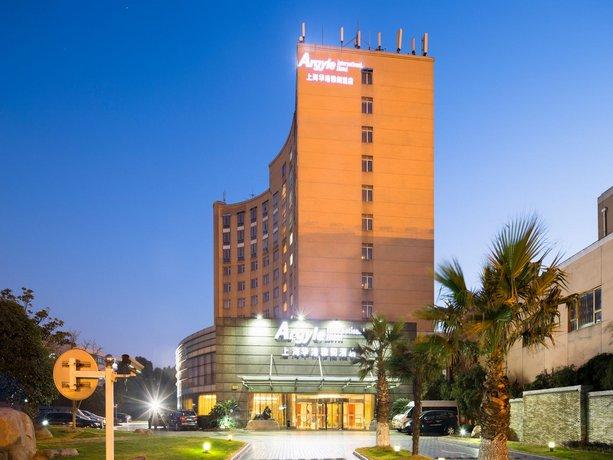 Argyle International Airport Hotel Shanghai Images