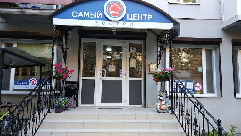Хостел Рус - Калининград