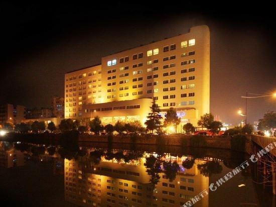 Oriental Hotel Quzhou Images