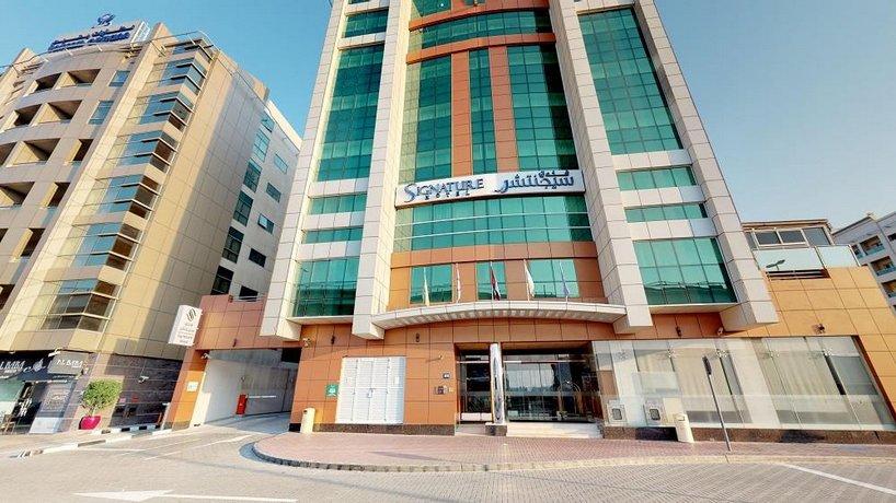 Signature Hotel Al Barsha 이미지
