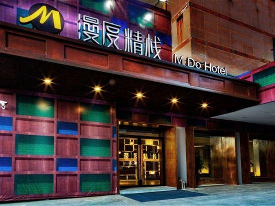 M Do Hotel Images