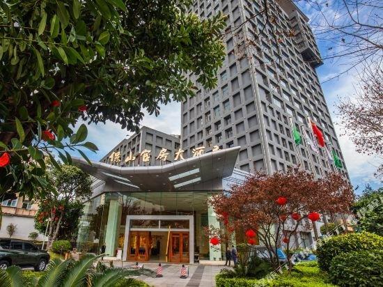Baoshan Guanfang Hotel Images