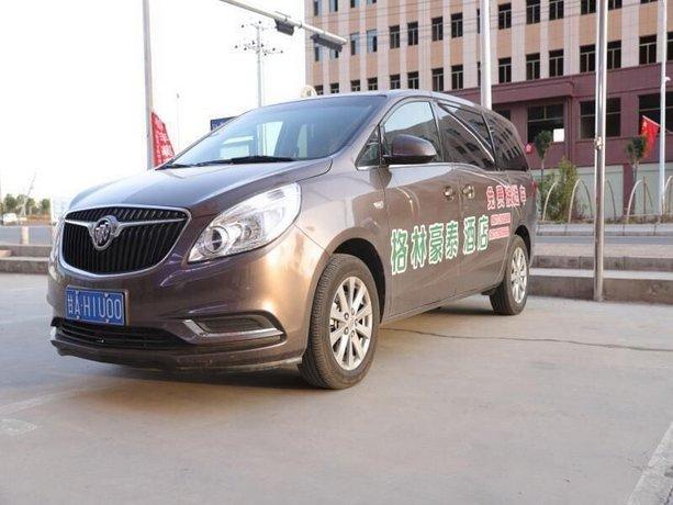 GreenTree Inn Lanzhou Zhongchuan Airport Business Hotel Images
