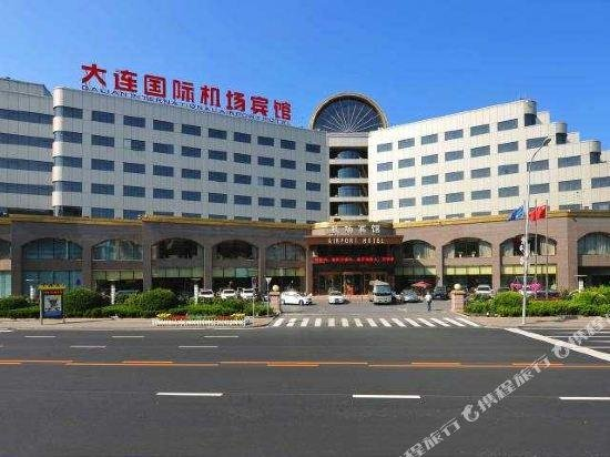 International Airport Hotel Images