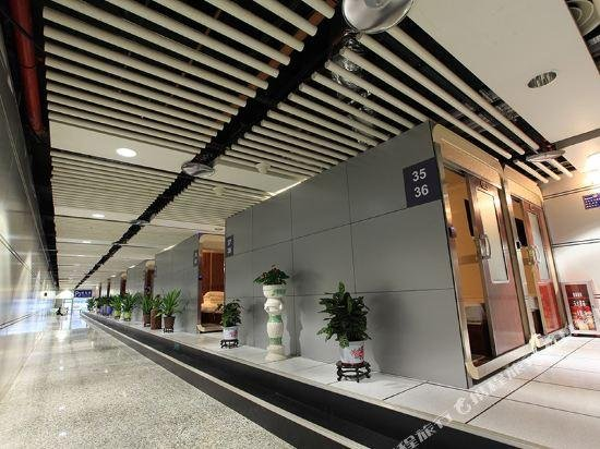 Hourly Charged Passenger Lounge Images