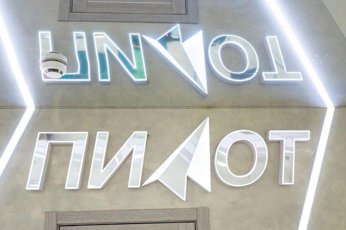 Отель VIP-Комплекс