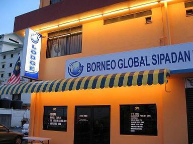 全球西巴丹岛婆罗洲背包客酒店