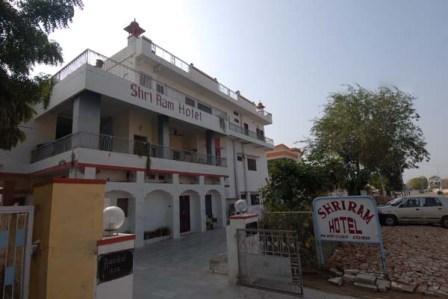 Hotel Shri Ram Heritage - dream vacation
