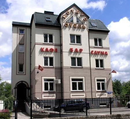 Гостиница Котбус
