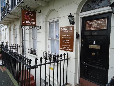 Churchill Brighton - dream vacation