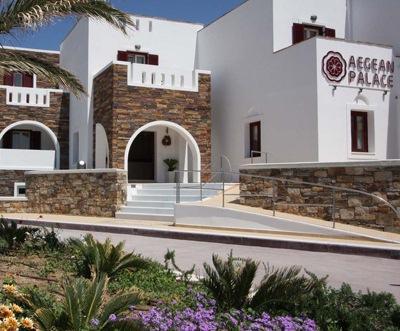 Aegean Palace - dream vacation