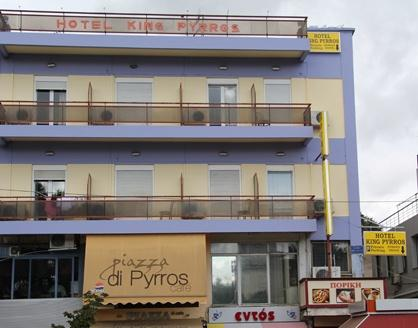 Hotel King Pyrros - dream vacation
