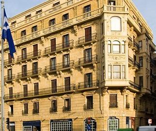 Apartamentos Arrizul San Sebastian - Saint-Sébastien -