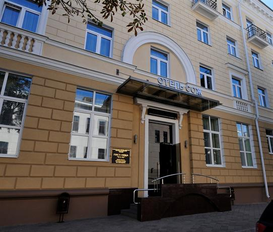 Sozh Hotel - dream vacation