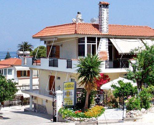 Aklidi Hotel - dream vacation