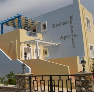 Kalimera Apartments Kipos Afiarti - dream vacation