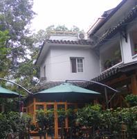 Хостел Yuyuan Youth Hostel