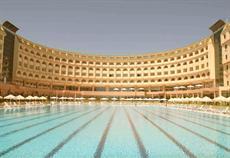 Отель Cortez Resort Hotel & Spa