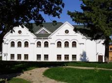 Отель Отель Кремлевский
