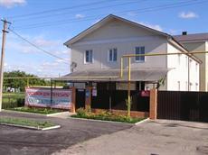 Гостевой дом Пересыпь