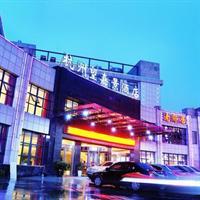 Отель Wangjiajing Hotel