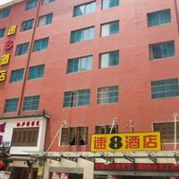 Отель Super 8 Hangzhou Zhetian