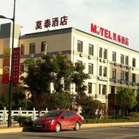 Отель Motel 168-Wuchang Avenue Hangzhou