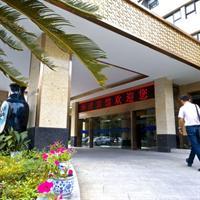Отель Huayang Business Hotel Hangzhou