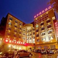 Отель XIN YU HOTEL-HangZhou