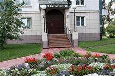 Отель Странник
