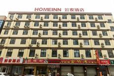 Отель Home Inn Hangzhou Wuchang Avenue